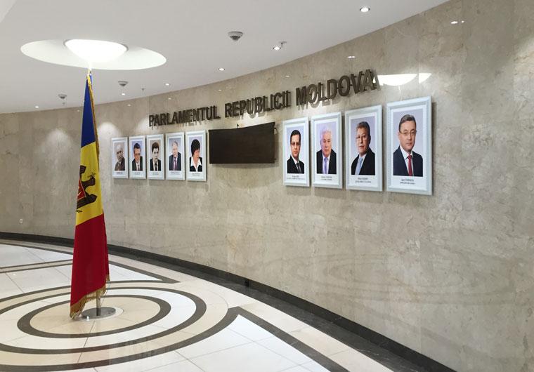 3_Eingangsbereich im Parlamentsgebäude