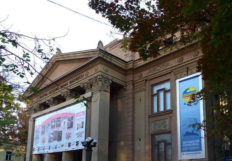 7_Nationaltheater Mihai Eminescu